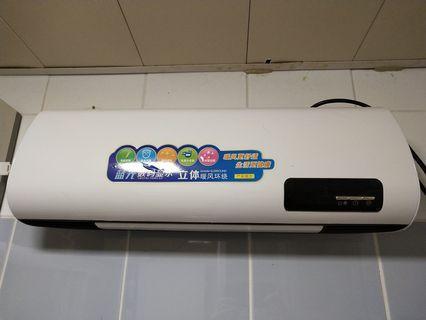 遙控電暖風機(可供浴室使用)