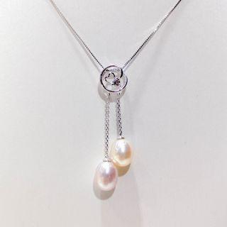 Dangling Pearl Diamond Pendant
