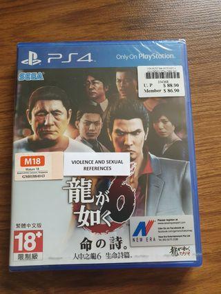 PS4 Yakuza 6 Song of Life (chinese version)
