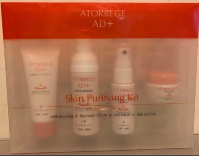 Atorredge AD+ Skin Purifying Kit 淨肌體驗套裝 (原裝正貨)