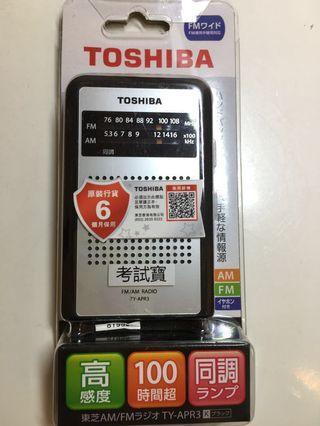 TOSHIBA HKDSE考試收音機