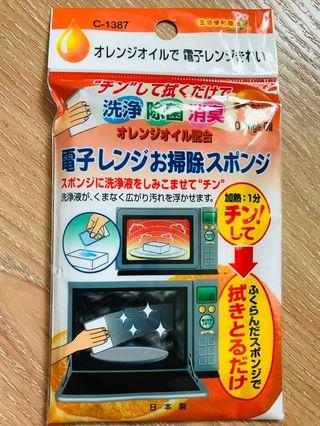 日本帶回來的 可擦乾淨微波爐的 送小禮物