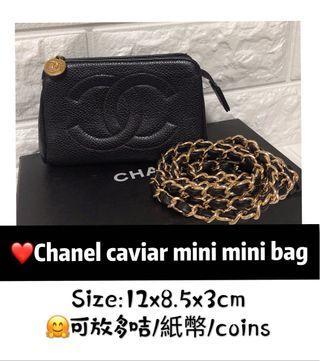 💯Chanel Vintage caviar Mini Mini Bag