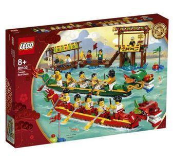 ⚠️ 靚盒 現貨 即日旺角店舖自取交收優先⚠️  Lego Dragon Boat Race 80103 端午 龍舟