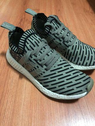 (Fast-deal! Price dropped!) Adidas NMD R2 PK