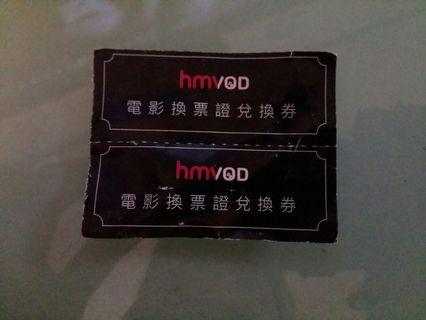HMVOD 電影換票證兌換券 2張