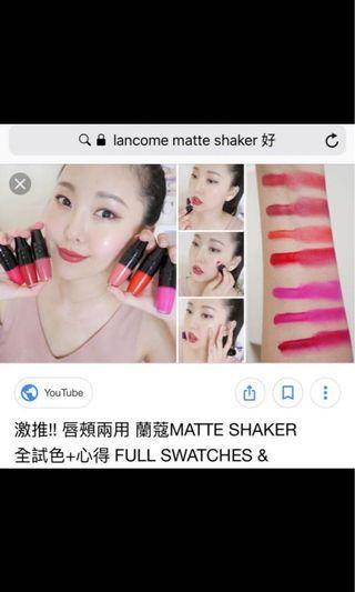 Lancome matte shaker lip tint lipstick