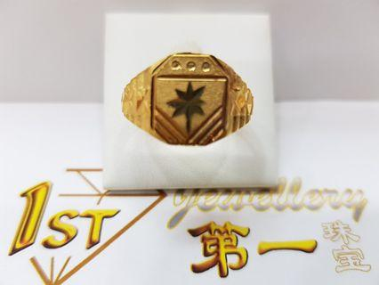 916 YELLOW GOLD RING