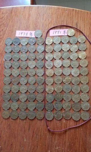 香港:硬幣:女皇頭:兩毫(1991年51個)(1978年51個):共102個