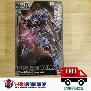 NG 1/100 Vidar Gundam