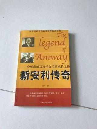 The legend of amway