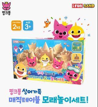🇰🇷韓國直送 🦈Baby Shark 家用玩具沙🏖