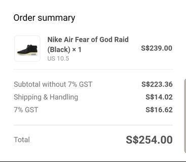 Nike Air Fear of God Raids