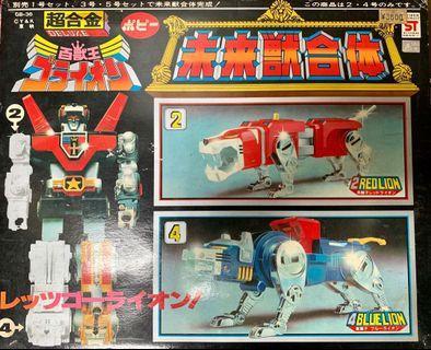 全新 1981年 百獸王 POPY 超合金(未来獸合体)GOLION 金鋼戰神 VOLTRON GODAIKIN  日版 日本製 MADE IN JAPAN