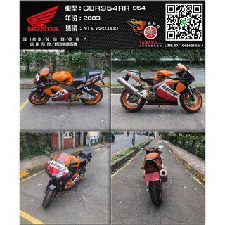 【輪騎穩】2003 本田 HONDA CBR954RR REPSOL 式樣 ( 600RR、900RR可參考 )