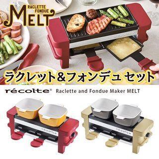 日本購入的小烹飪電器