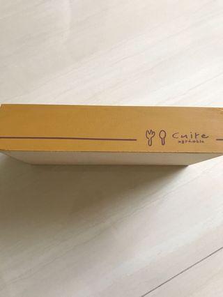 Cuire Box