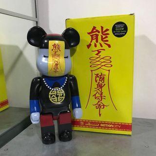 Bearbrick Jiang shi (Zombie)
