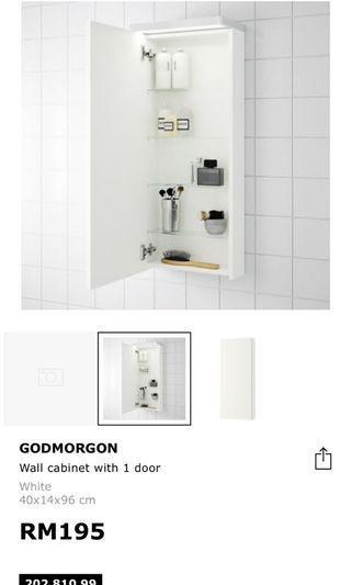Ikea Wall Cabinet GODMORGON