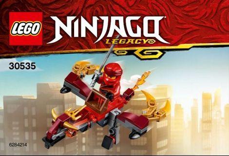 Lego Ninjago 30535 Kai Fire Flight