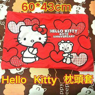 近新 Hello kitty枕頭套