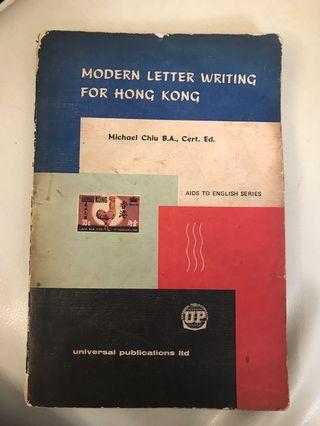 60s modern letter writing for hong kong 現代書信範本