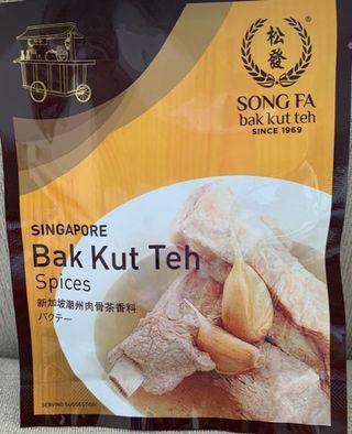 Singapore Bak Kut Teh Spices