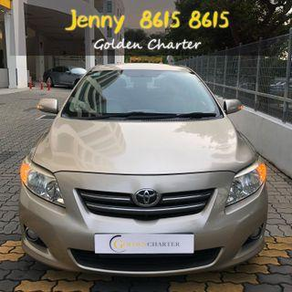 Toyota Altis 1.6a 50$ Toyota Vios Wish Altis Car Axio Premio Allion Camry Estima Honda Jazz Fit Stream Civic Cars Hyundai Avante Mazda 3 2 For Rent Lease To Own Grab Rental Gojek Or Personal Use Low price and Cheap