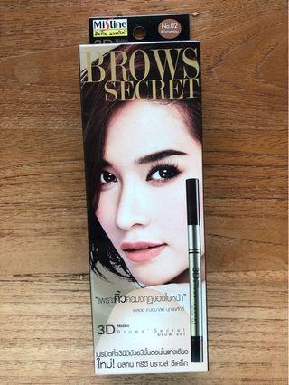 Mistine 3D Brows's Secret brow set 泰國三合一眉筆