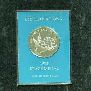 1972年聯合國和平精鑄銀幣
