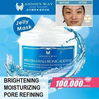 ANNIE'S WAY HYALURONIC MASK RM74
