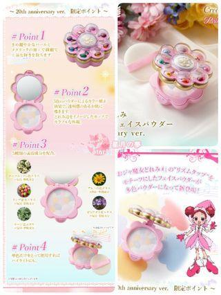 【預訂】小魔女DoReMi第二代變身器化妝粉盒 保濕 美少女戰士 Sailor Moon
