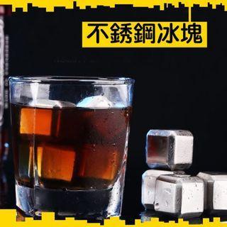 不銹鋼冰塊 威士忌不銹鋼冰粒/環保冰塊/304不銹鋼冰塊/子彈冰塊/冰鎮/冰涼/夏日涼爽/食品級鋼冰01 現貨G146