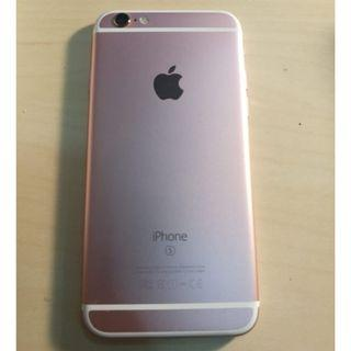 Apple iPhone 6s 64GB Gold / Silver / Rose Gold