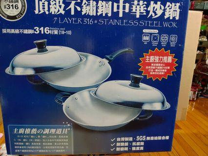 約市價5.2折Recona全新316不銹鋼34cm中華炒鍋