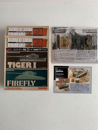 Takara World Tank museum 對決編 Tiger l vs Firefly