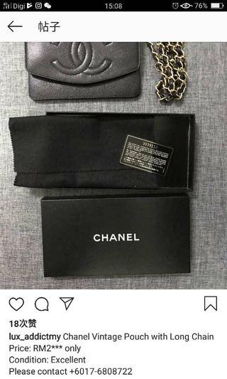 Chanel Vintage small Pouch with Long Strap