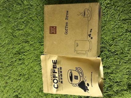 (TOASTBOX) Coffee Brewer & Nanyang Coffee Powder Set