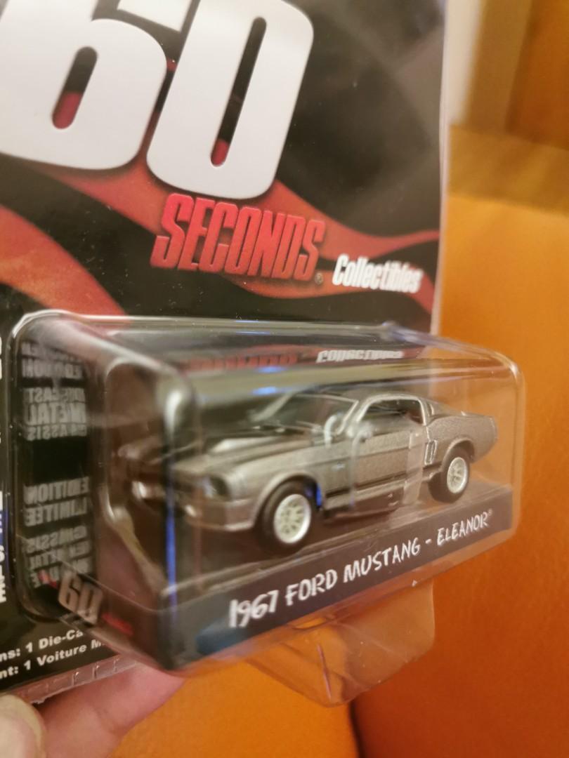 1/64 極速60秒 GT500