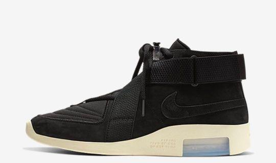 Nike Air X Fear Of God Solid Black