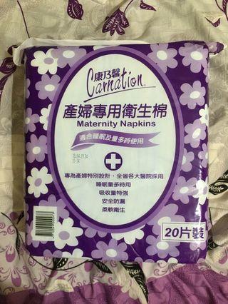 🚚 康乃馨夜間加強衛生棉