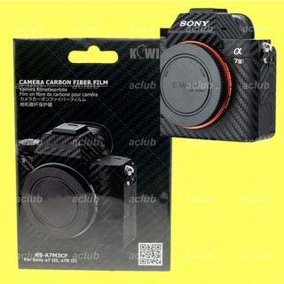 (全新)原裝行貨 - JJC 相機機身碳纖保護貼膜 Camera Body Carbon Fiber Film Protector 適用 Sony A7 III A7R III