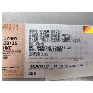 $200 Mr 5月17演唱會門票