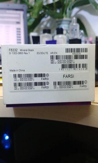 Sony Xperia F8332 XZ
