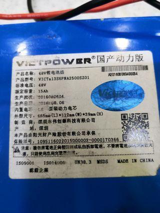 48v 15AH battery