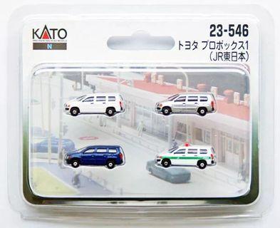 1/150 N scale KATO 23-546 cars