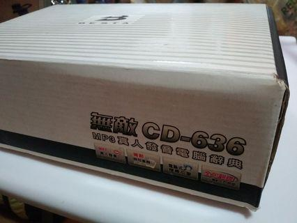 Besta CD-636 Chinese Electronic Dictionary cd636