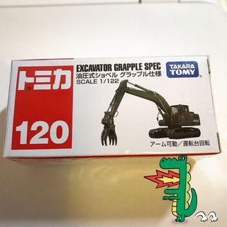 Tomica 車仔120 Excavator Grapple Spec