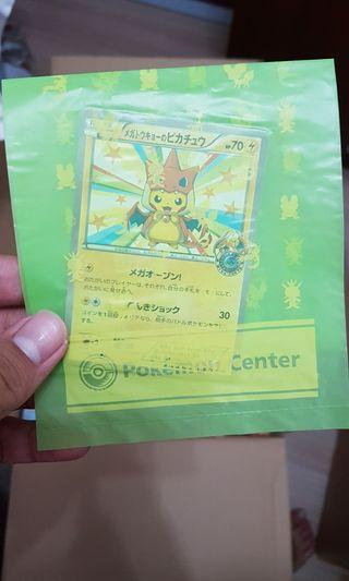 Pikachu X Charizard Pokemon Card