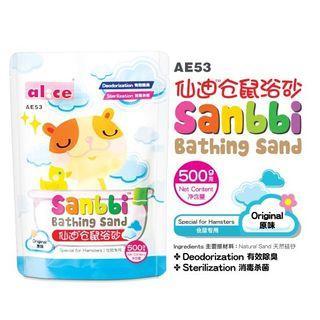 仙迪倉鼠浴砂沖涼粉(原味)500g